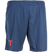 /achat-shorts-jogging/okawa-sport-short-olive-et-tom-toho-bleu-marine-64873.html