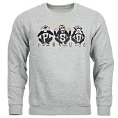/achat-sweats-col-rond-crewneck/pso-thug-sweat-crewneck-monkeys-gris-chine-67783.html