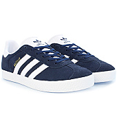 /achat-baskets-basses/adidas-baskets-gazelle-femme-by9144-collegiate-navy-white-gold-metallic-92839.html