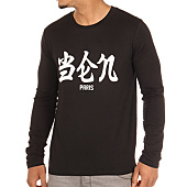 /achat-t-shirts-manches-longues/or-tee-shirt-manches-longues-ben-paris-noir-103321.html