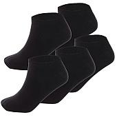 /achat-chaussettes/jack-and-jones-lot-de-5-paires-de-chaussettes-dongo-noos-noir-115993.html