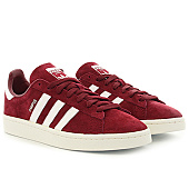 /achat-baskets-basses/adidas-baskets-campus-bz0087-collegiate-burgundy-footwear-white-chalk-white-126265.html