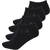 /achat-chaussettes/only-and-sons-lot-de-4-paires-de-chaussettes-neak-noir-127295.html