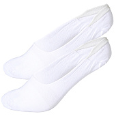 /achat-chaussettes/freegun-lot-de-2-paires-de-chaussettes-invisibles-pb-blanc-139609.html
