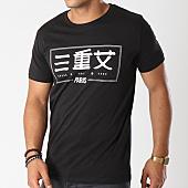 /achat-t-shirts/13-block-tee-shirt-triple-s-noir-144712.html