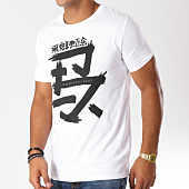 /achat-t-shirts/13-block-tee-shirt-sueur-soif-sous-logo-blanc-154132.html