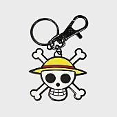 /achat-accessoires-de-mode/one-piece-porte-cles-skull-luffy-argente-157523.html