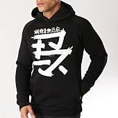 /achat-sweats-capuche/13-block-sweat-capuche-sueur-soif-sous-logo-noir-159977.html