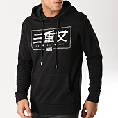 /achat-sweats-capuche/13-block-sweat-capuche-triple-s-noir-159982.html