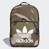 /achat-sacs-sacoches/adidas-sac-a-dos-classic-camouflage-dv2474-vert-kaki-166003.html