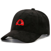 /achat-casquettes-de-baseball/cayler-and-sons-casquette-in-the-house-noir-116422.html