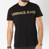 /achat-t-shirts/versace-jeans-tee-shirt-ric-noir-dore-145517.html