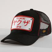/achat-trucker/hechbone-casquette-trucker-plaque-japan-noir-rouge-146187.html