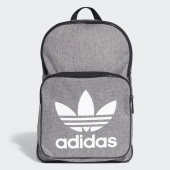 /achat-sacs-sacoches/adidas-sac-a-dos-classic-casual-d98923-gris-chine-148495.html