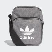 /achat-sacs-sacoches/adidas-sacoche-mini-bag-casual-d98927-gris-chine-149735.html