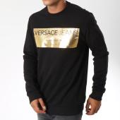 /achat-sweats-col-rond-crewneck/versace-jeans-sweat-crewneck-foil-b7gsb7f7-noir-dore-149691.html