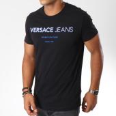 /achat-t-shirts/versace-jeans-tee-shirt-print-1-noir-149695.html
