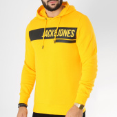 /achat-sweats-capuche/jack-and-jones-sweat-capuche-armando-jaune-150234.html