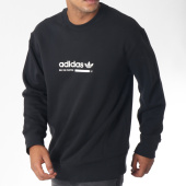 /achat-sweats-col-rond-crewneck/adidas-sweat-crewneck-kaval-dm1675-noir-150407.html