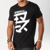 /achat-t-shirts/13-block-tee-shirt-sueur-soif-sous-logo-noir-blanc-154681.html