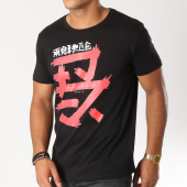 /achat-t-shirts/13-block-tee-shirt-sueur-soif-sous-logo-noir-rouge-154682.html