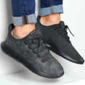 /achat-baskets-basses/adidas-baskets-tubular-shadow-b37595-carbon-chalk-white-155632.html