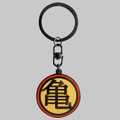 /achat-accessoires/dragon-ball-z-porte-cles-kame-symbol-argente-157533.html