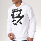 /achat-sweats-capuche/13-block-sweat-capuche-sueur-soif-sous-logo-blanc-159985.html