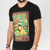 /achat-t-shirts/nintendo-tee-shirt-bowser-kanji-noir-161311.html
