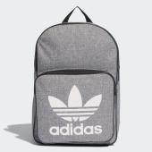 /achat-sacs-sacoches/adidas-sac-a-dos-classic-casual-dv2391-gris-chine-162022.html