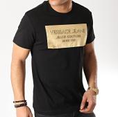 /achat-t-shirts/versace-jeans-tee-shirt-slim-foil-2-b3gtb74d-36590-noir-dore-171282.html