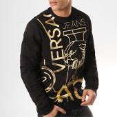 /achat-sweats-col-rond-crewneck/versace-jeans-sweat-crewneck-tum300-foil-b7gtb7fp-36604-noir--dore-173164.html