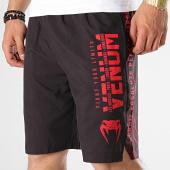 /achat-shorts-jogging/venum-short-jogging-signature-noir-rouge-177575.html