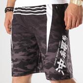 /achat-shorts-jogging/venum-short-de-sport-okinawa-20-noir-177577.html