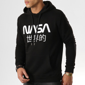 /achat-sweats-capuche/nasa-sweat-capuche-japan-noir-blanc-178554.html