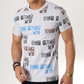 /achat-t-shirts/john-h-tee-shirt-1985-gris-chine-178929.html