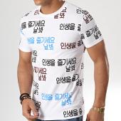 /achat-t-shirts/john-h-tee-shirt-1985-blanc-178931.html