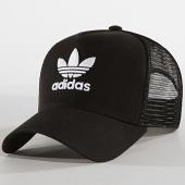 4837398c3d Boutique adidas | Nouvelles Baskets, Chaussures et T-Shirts | La ...