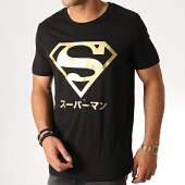 /achat-t-shirts/superman-tee-shirt-superman-japan-noir-or-186172.html