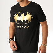 /achat-t-shirts/batman-tee-shirt-batman-japan-noir-or-186182.html