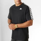 /achat-t-shirts/kappa-tee-shirt-a-bandes-coen-3600440-noir-blanc-187089.html