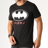 /achat-t-shirts/batman-tee-shirt-batman-japan-noir-187266.html