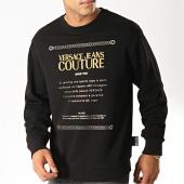 /achat-sweats-col-rond-crewneck/versace-jeans-couture-sweat-crewneck-renaissance-mix-7-b7gua7fn-noir-dore-187609.html