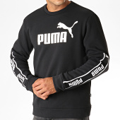 /achat-sweats-col-rond-crewneck/puma-sweat-crewneck-amplified-580429-noir-blanc-188933.html