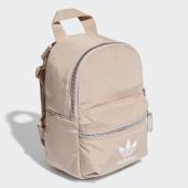 /achat-sacs-sacoches/adidas-sac-a-dos-femme-mini-ed5870-rose-190752.html