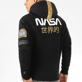 /achat-sweats-capuche/final-club-x-nasa-sweat-capuche-japan-exploration-avec-patchs-et-broderie-343-noir-203750.html