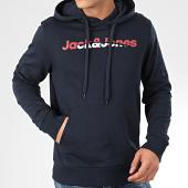 /achat-sweats-capuche/jack-and-jones-sweat-capuche-manthol-bleu-marine-205238.html