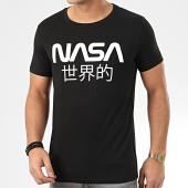 /achat-t-shirts/nasa-tee-shirt-japan-logo-noir-blanc-205851.html