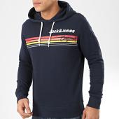 /achat-sweats-capuche/jack-and-jones-sweat-capuche-venture-bleu-marine-207184.html